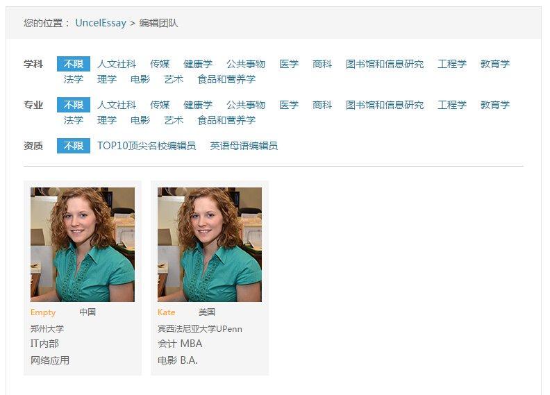 Wizhi multi filters screenshot