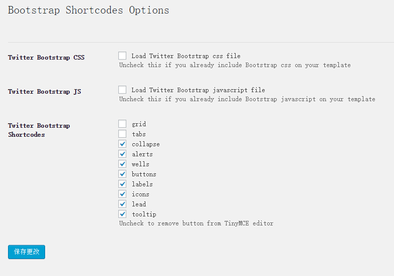 bootstrap shortcode options